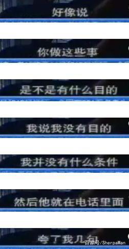 图片[13]_当年那个盗了马化腾 QQ 的黑客,后来怎么样了?_UP木木