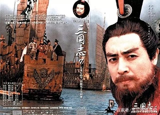 央视《三国演义》海外热播,日本宣传海报别有一番味道 文艺作品 第7张