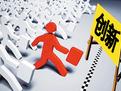 营销型网站网络营销策略基础分析与创新式营销策略