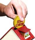 社科院专家:住房公积金改革配套措施将出台