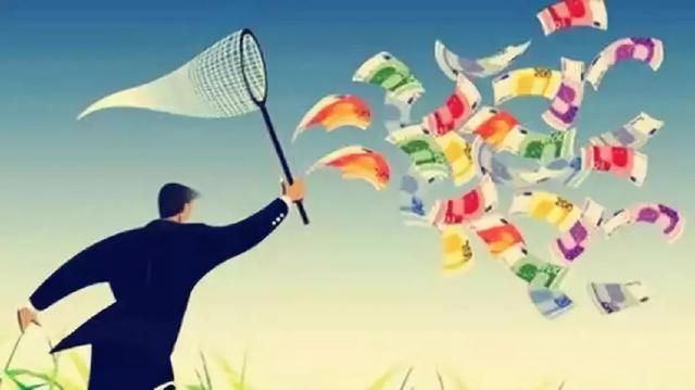 从拍拍贷Q2财报看网贷行业未来走向-一点财经