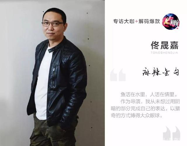 纪录片部落-纪录片从业者门户:专访《大三儿》导演佟晟嘉:为了留住终剪权,丢了一个出品方