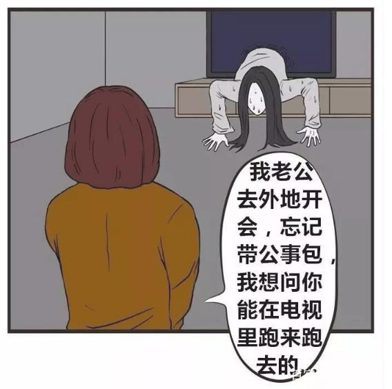 恶搞漫画:好有商业头脑的贞子,以后快递行业都靠她了!-快递新闻网
