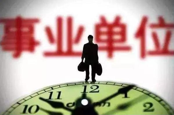 二手房比报价低20万成交!北京楼市已经逐渐降温?