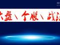 炒股票的基本入门知识教程-公开课视频-搜狐视频
