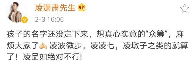 凌潇肃拒绝女儿叫凌品如,于晓光问有什么不好的?要不叫凌瓷炫?