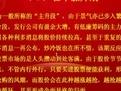 中国股市周期理论 股票入门基础知识视频-教育-高清视频-爱奇艺