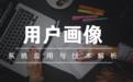 证券行业基础知识(学习笔记) - CSDN博客