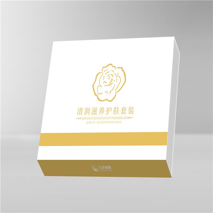化妆品礼盒简约化妆品礼盒_化妆品礼盒批发_厂家定制_帮橙定做化妆品