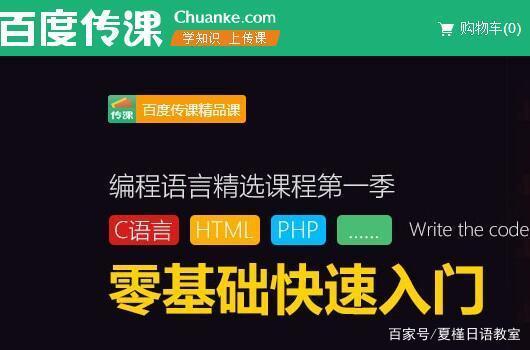 颇受欢迎的八大在线教育网站 - 深圳大学图书馆 INFO.MOOC@SZU - 2