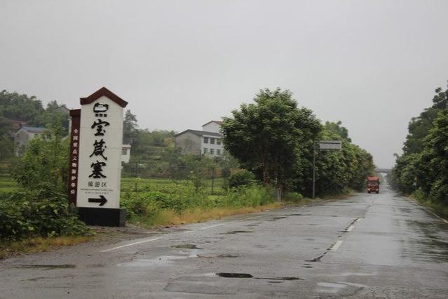 川东第一要塞 武胜县宝箴寨