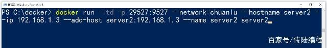一篇文章带你快速Docker入门插图4