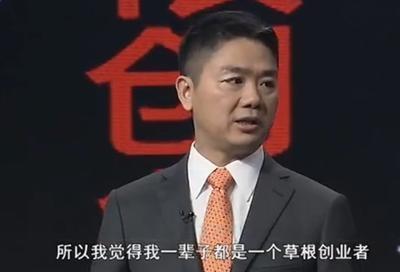 刘强东:世上没几个品尝过因恐惧一夜白头,那种罪大部分人受不了