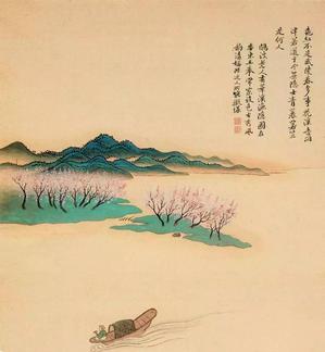 中国古代名画――小品大艺