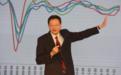 李大霄:漂亮牛早已开始 目前股市有四大机会-股票频道-和讯网
