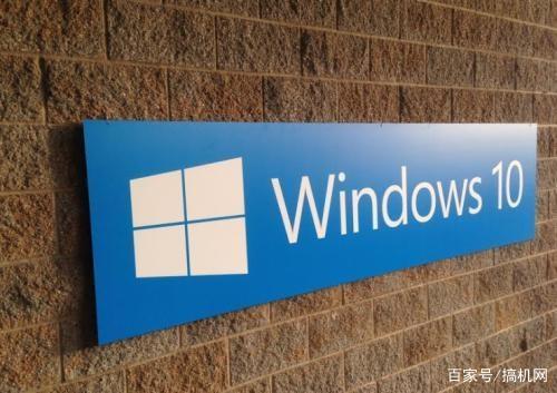 微软win10 1809原版