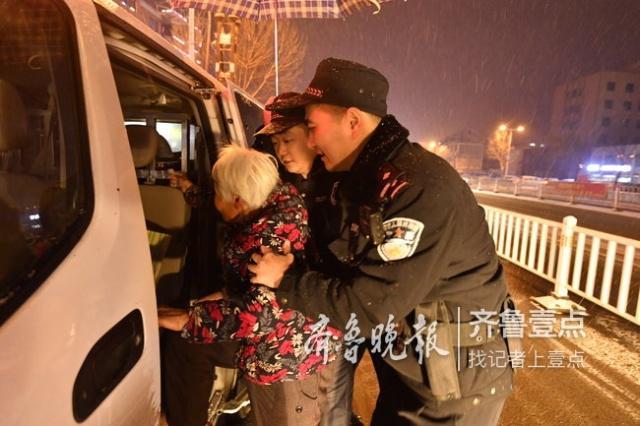 巨野縣公安局110接警,雪夜救助走失老人