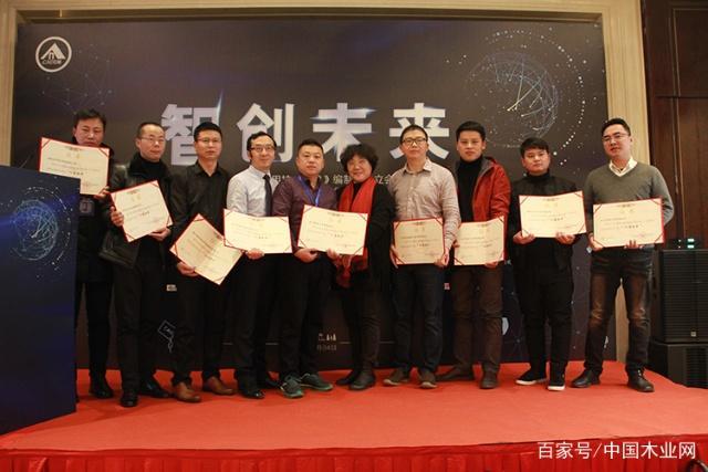 2018年中国门窗幕墙行业年会在杭州隆重召开!