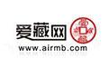人民币收藏_钱币收藏价格表__爱藏网_首页