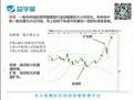 股票基础知识讲解-布林线基础学习-益学堂-财经-高清视频-爱奇艺