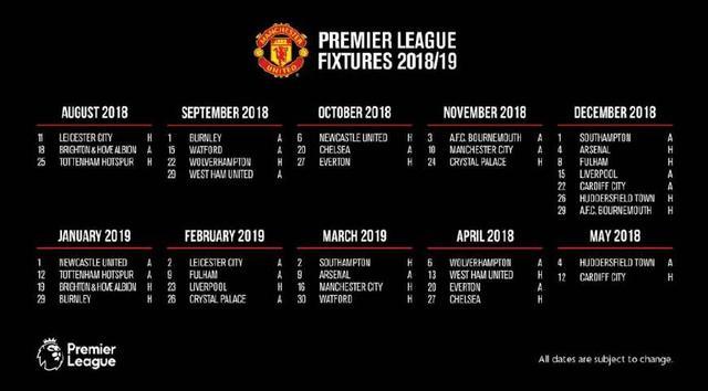 2018-2019赛季英超联赛曼联队的赛程,曼联球