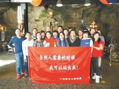 """中国稀有血型联盟:身怀""""熊猫血"""" 愿做""""熊猫侠"""""""