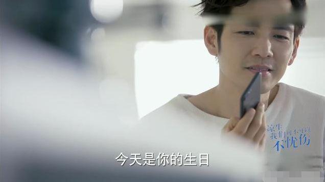 凉生:姜生跟程天佑久别重逢,凉生也回到国内,他