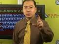 怎样学习炒股之新手学炒股-财经-高清视频-爱奇艺