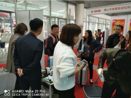 ASFA除味杀菌喷雾 亮相广州国际酒店用品展 倍受好评