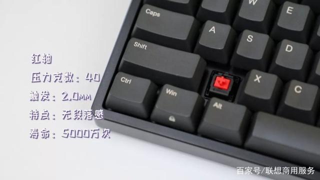 入门科普!黑轴、红轴、青轴、茶轴?哪种机械键盘好?