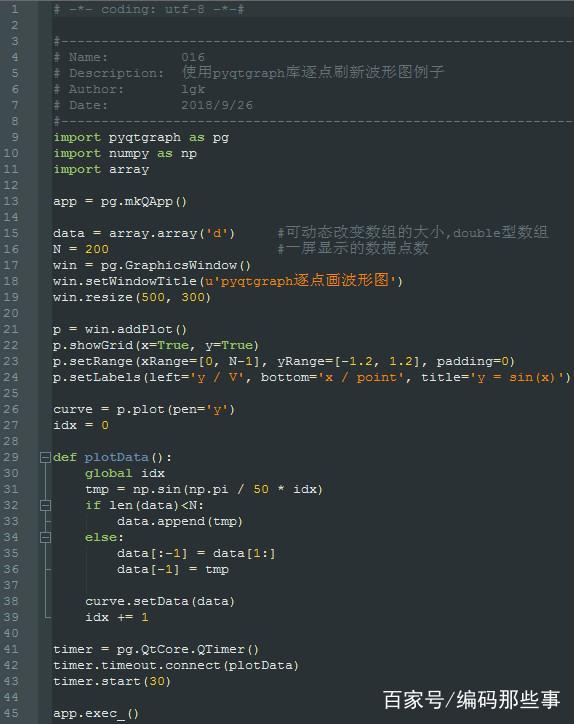 python 滤波- dss875914213的博客- CSDN博客