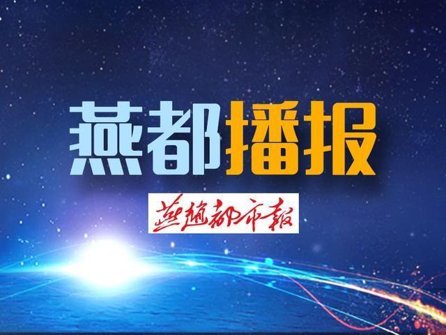 河北省生態環境系統2021執法大練兵活動全面啟動