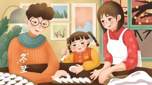 「我的家庭与我的成长论文」关于家庭的作文