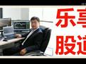 股票基础知识和常识教学-公开课视频-搜狐视频