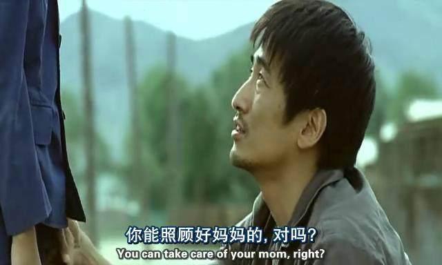 《北逃》一部来自韩国的悲情电影,豆瓣上却找不到它