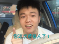 整蛊室友吃下三粒超强伟哥!-搞笑视频-搜狐视频