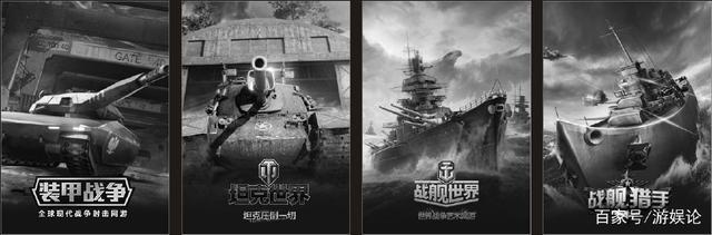 空中网携旗下军武游戏参展ChinaJoy 曾能挑战魔兽的它已被忘记?