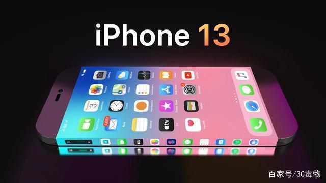 iPhone13投影功能,浴霸LOGO会发光
