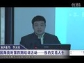 期货高手 李永强:我的交易人生(期货实战网期货冠军系列)—..._...
