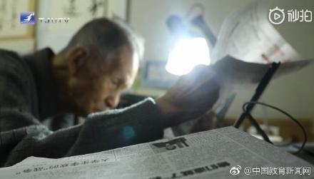"""天津大学:百岁教授""""拼""""在科研教学前线"""