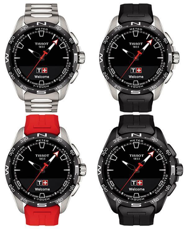 法国的珠宝瑞士的腕表,各大品牌点亮进博时间(图3)