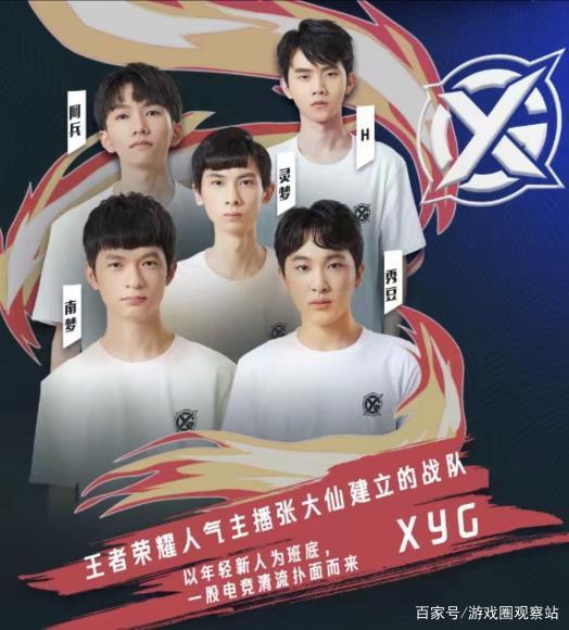 XYG選手月薪5千元,夢淚透露AG選手的月薪,相差有點大