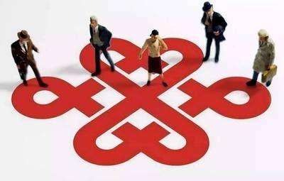 中国联通首批员工持股:人均10.1万股 多为中层以上人员
