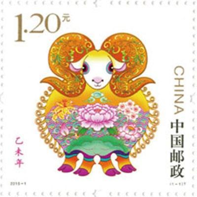 己亥猪年生肖邮票首发 最早生肖邮票为猴票 第10张