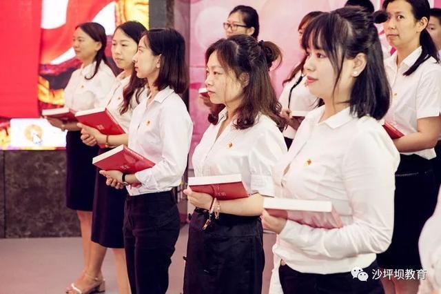 「致敬奋斗的青春」19名党员教师讲述成长故