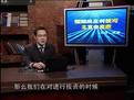 新手炒股入门视频从零开始学炒股学炒股 短线炒股技巧-..._搜狐...