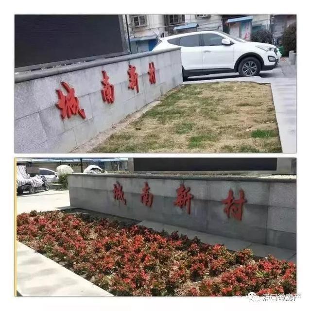 整治行業亂象,深圳市物業管理學會欲推動行業立法