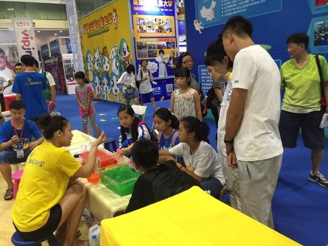 第四届城市科学节在北京展览馆开幕,学生、家长