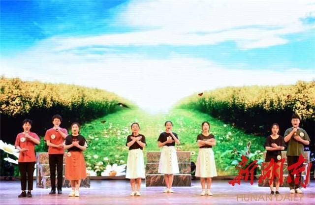 芙蓉区联合湖南农业大学隆重举办环保文化艺术节