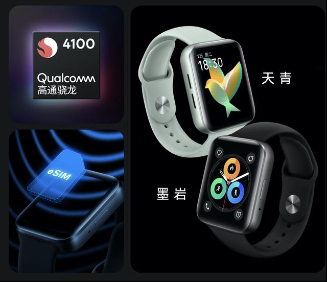 通訊Plus·Plus早報 魅族發力IOT 智能手表面市